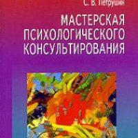 BC2_14366037011-190x300